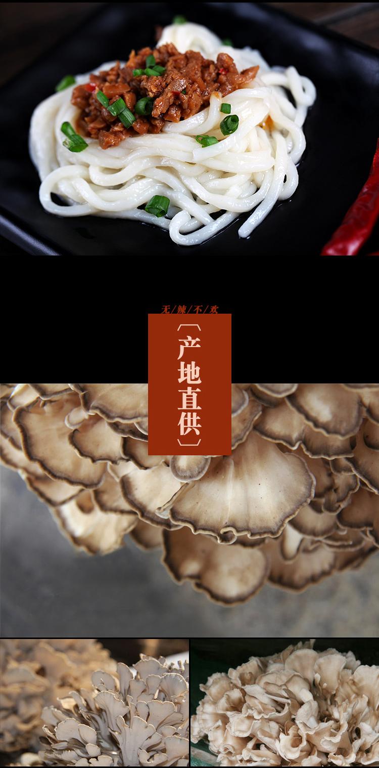 鹿肉栗蘑醬_07.jpg