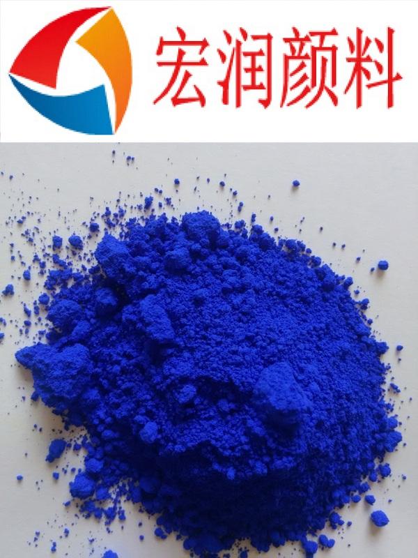 5008群青蓝-1.jpg