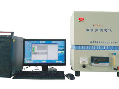 氟氯氮测定仪.jpg