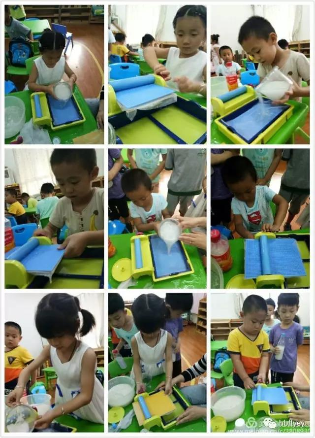 鹤壁妇联幼儿园――科学实验课《造纸术》