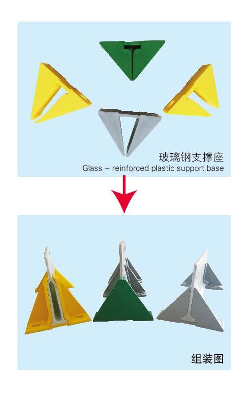 玻璃钢.jpg