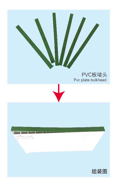 PVC注塑.jpg
