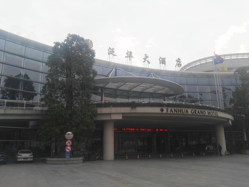 雷竞技官网_雷竞技官方网址