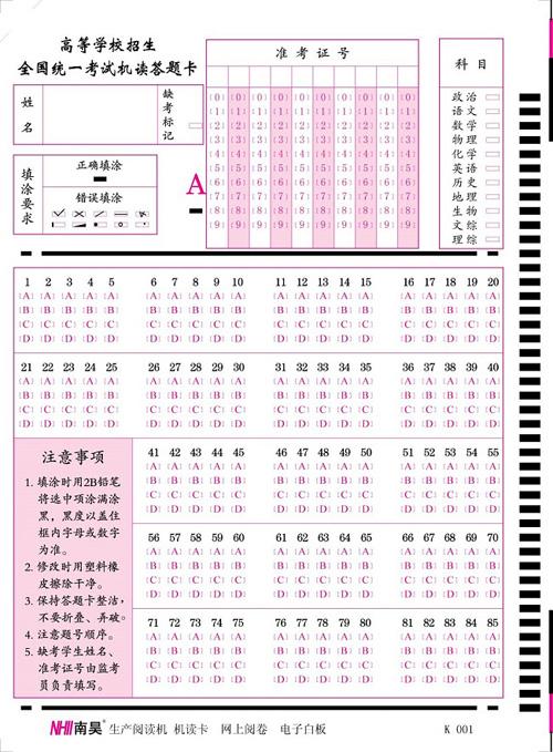 光标读卡机厂家 优质光标读卡机供应 新闻动态-河北省南昊高新技术开发有限公司