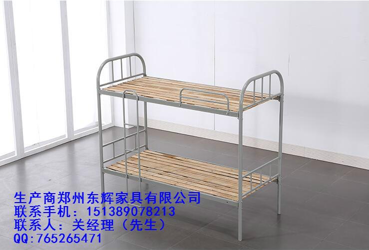 东辉床 (2).jpg
