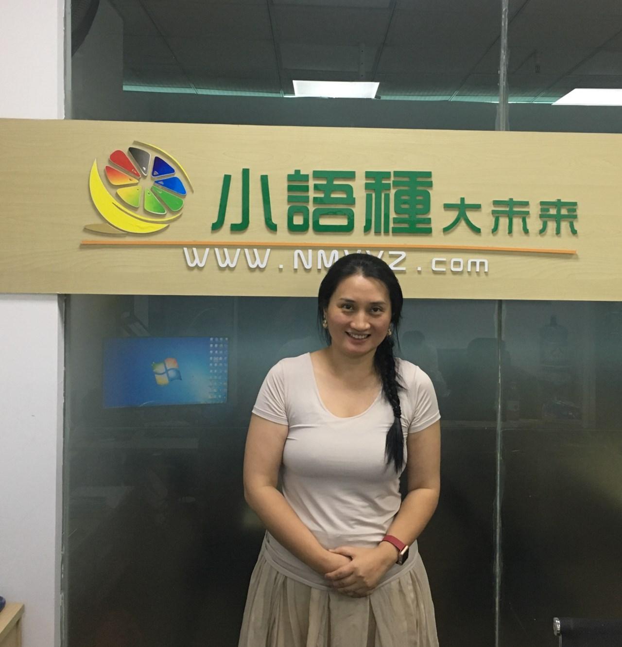 西语韩老师.JPG