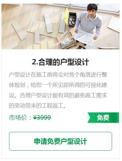 裝修報價|設計與報價-上海吉米裝潢有限公司