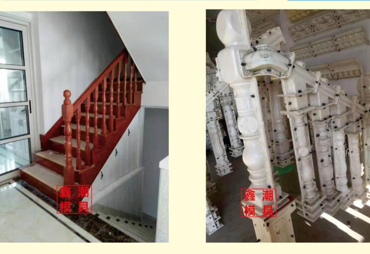 现浇花瓶柱模具,楼梯扶手模具|花瓶系列-广西鑫潮欧式