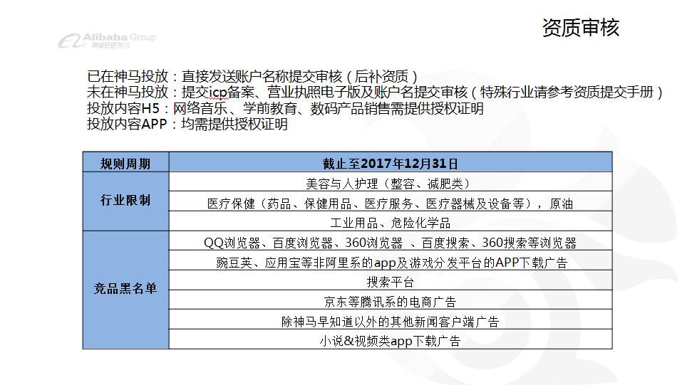 UC头条|单页-光山县博正树脂有限公司