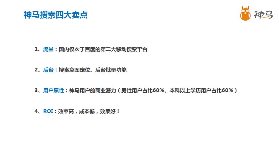 UC头条|单页-光山县博正树脂北京赛车