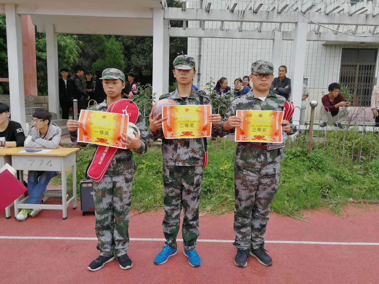 [宛東中專]軍訓標兵.jpg