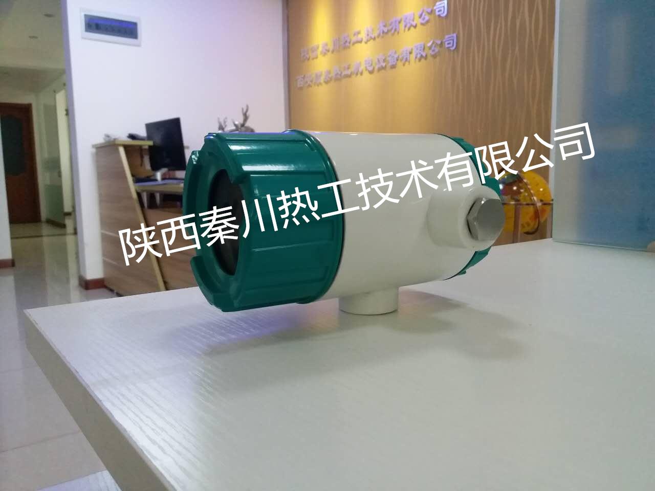 红外紫外复合火焰探测器_秦川.jpg