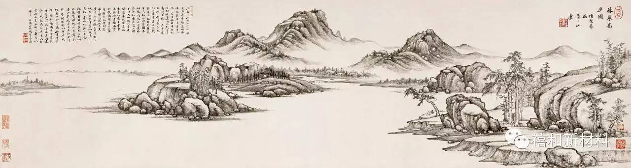 opebet官方ope注册壁画:《林泉高逸图》1.png