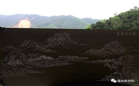 opebet官方ope注册壁画:《林泉高逸图》2_副本.png