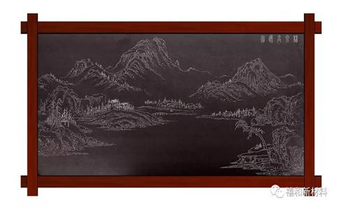 opebet官方ope注册壁画:《林泉高逸图》3_副本.png