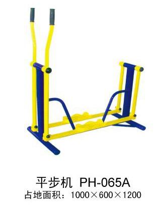 健身路径平步机