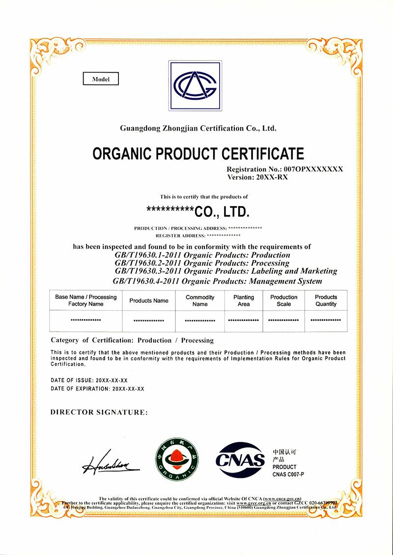 OGA-CNAS-英文.jpg