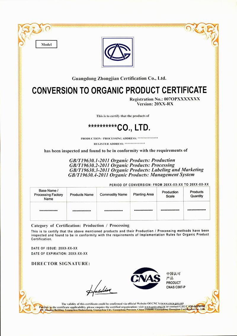 OGA转换-CNAS-英文.jpg
