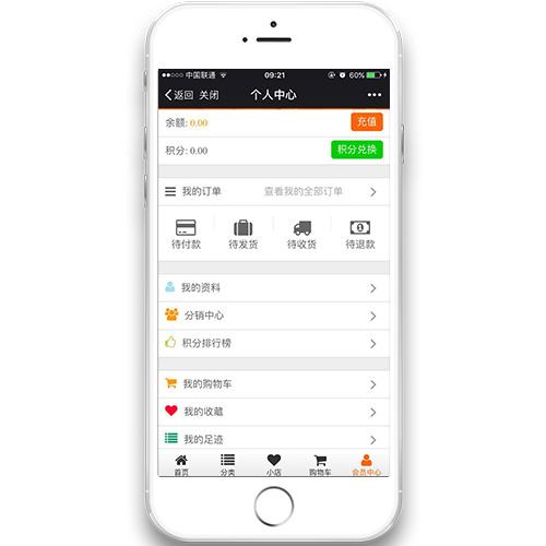 庄厝仁寿堂·微信营销|客户案例-厦门网盛科技有限公司