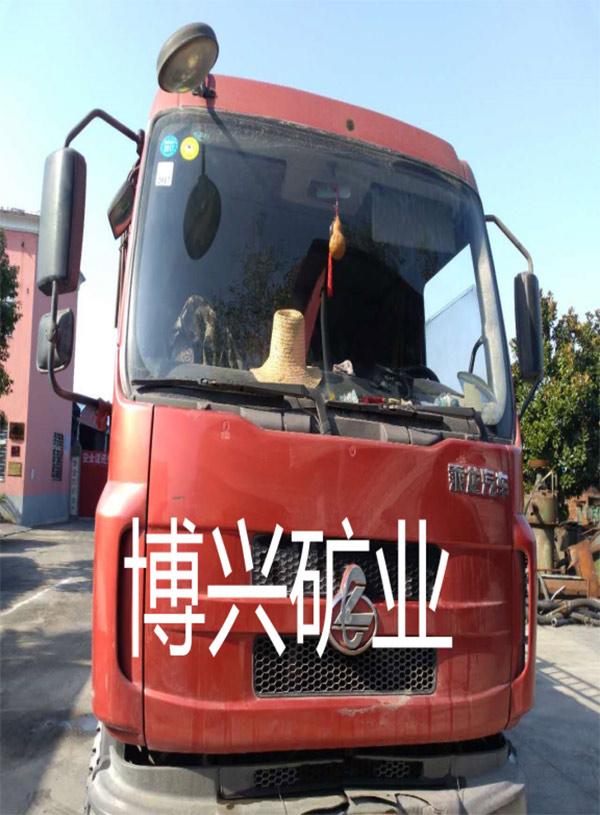 9月11日上午湖北枣阳某公司采购的12吨maxbetx手机登录 装车完毕|公司新闻-maxbetx万博软件注册