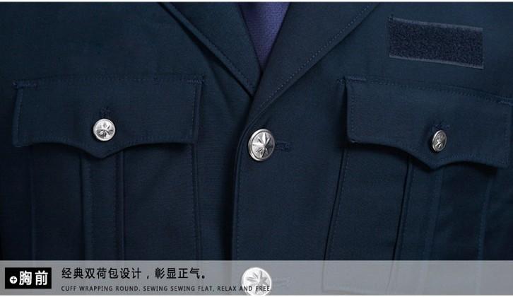 晉江哪里有賣保安冬裝|保安冬裝-晉江市君安消防器材經營部