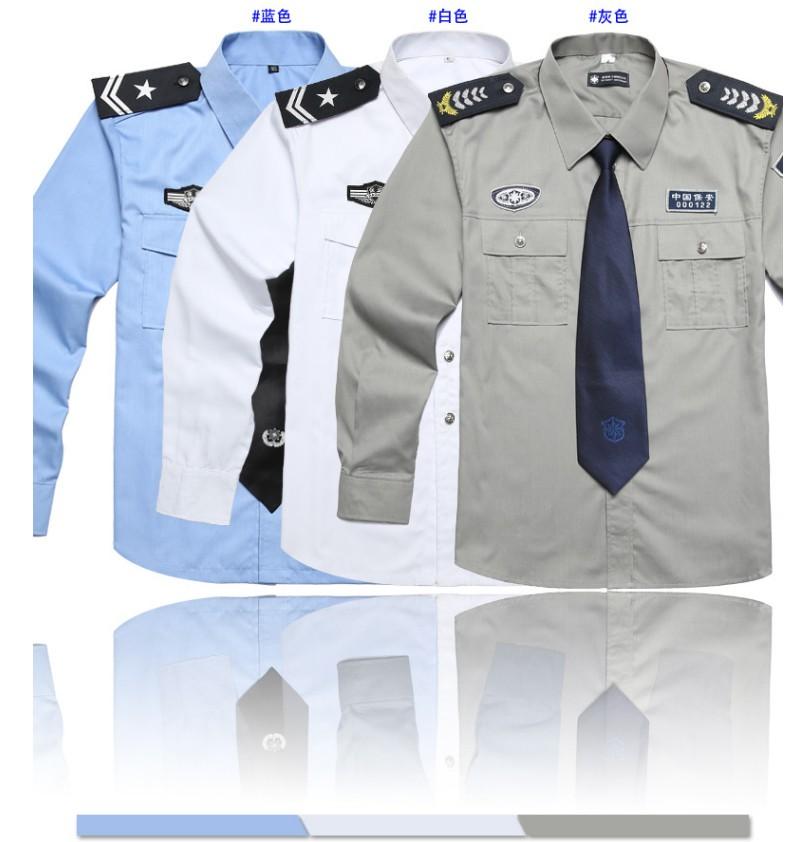哪里有賣保安服 春秋裝新款保安襯衣 灰色長袖保安制服 物業保安襯衫|保安冬裝-晉江市君安消防器材經營部