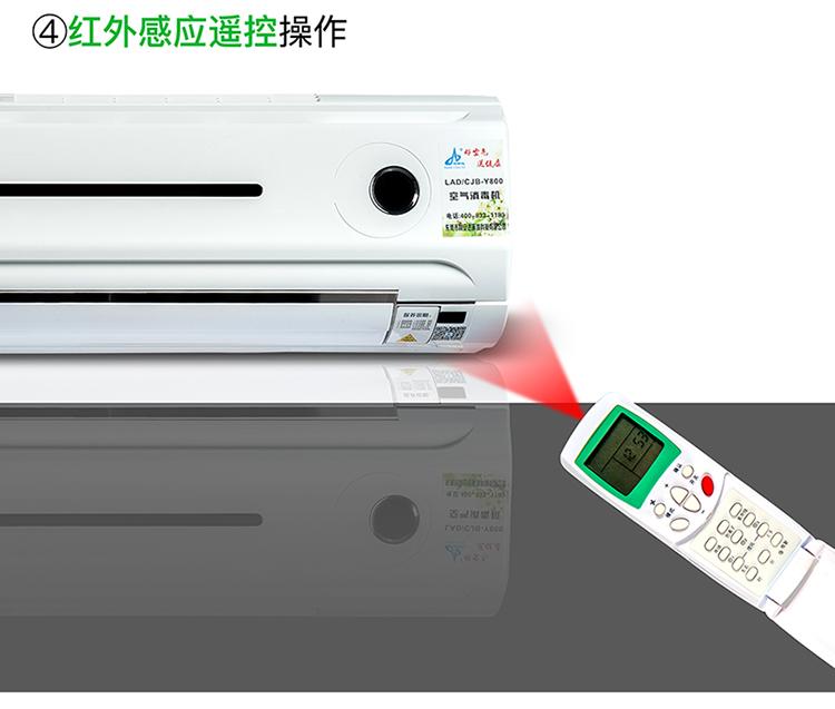 13-Y800(胶壳)壁挂式空气消毒机750.jpg
