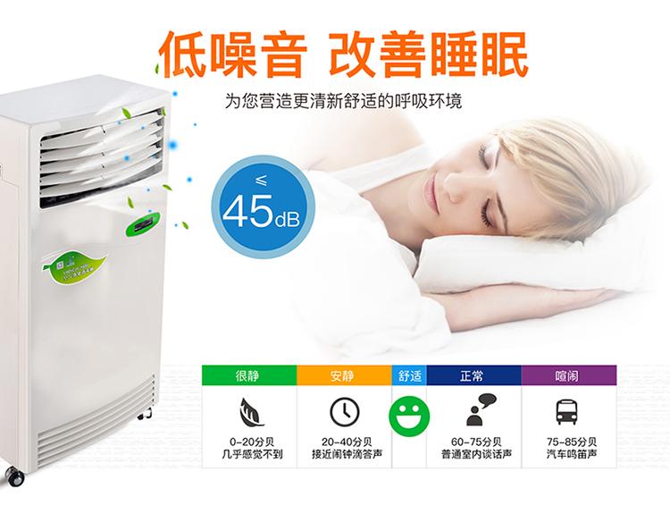 6-Y600(胶壳)移动式气氛澳门阳城国际官方网站750.jpg