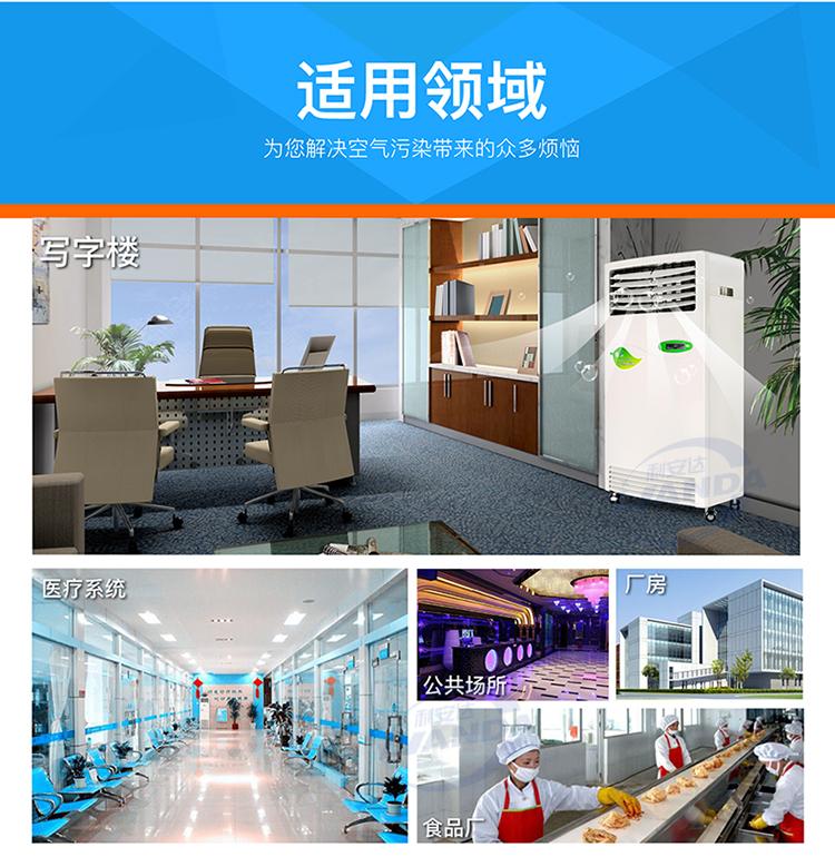 8-Y600(胶壳)移动式气氛澳门阳城国际官方网站750.jpg