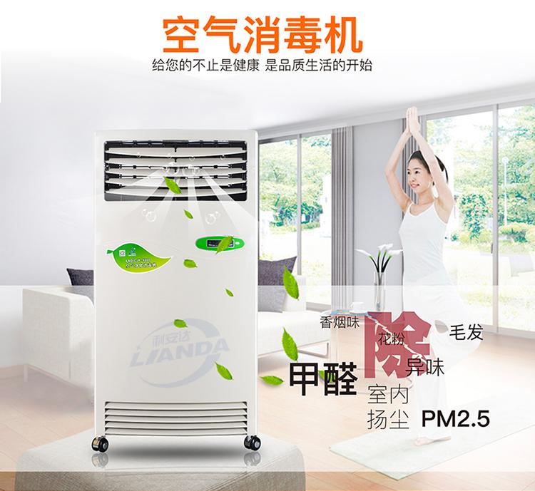 9-Y600(胶壳)移动式气氛澳门阳城国际官方网站750.jpg