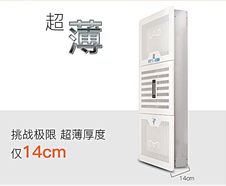 T600吸顶式气氛澳门阳城国际官方网站-980_02.jpg