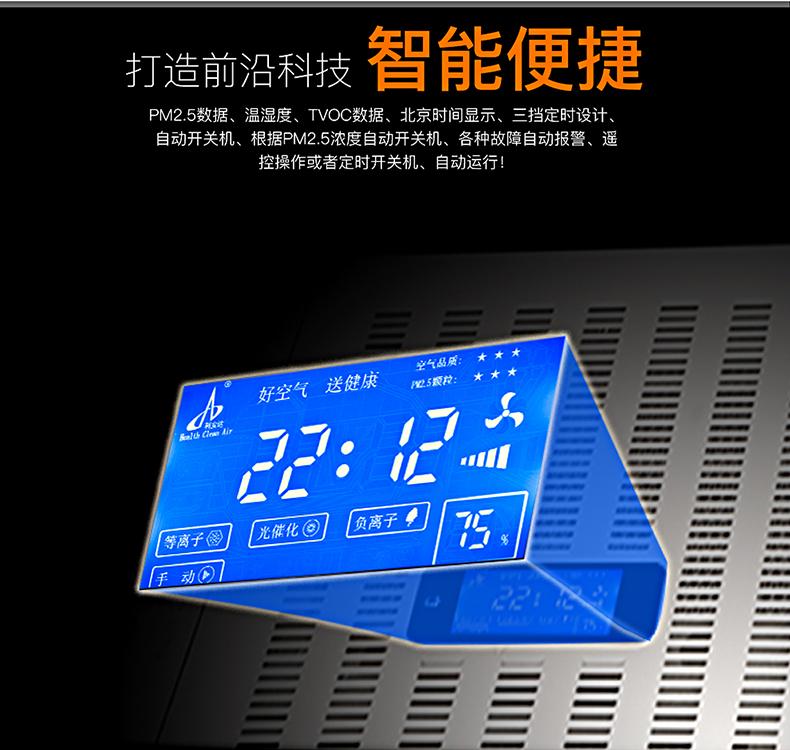 T600吸顶式气氛澳门阳城国际官方网站-980_03.jpg