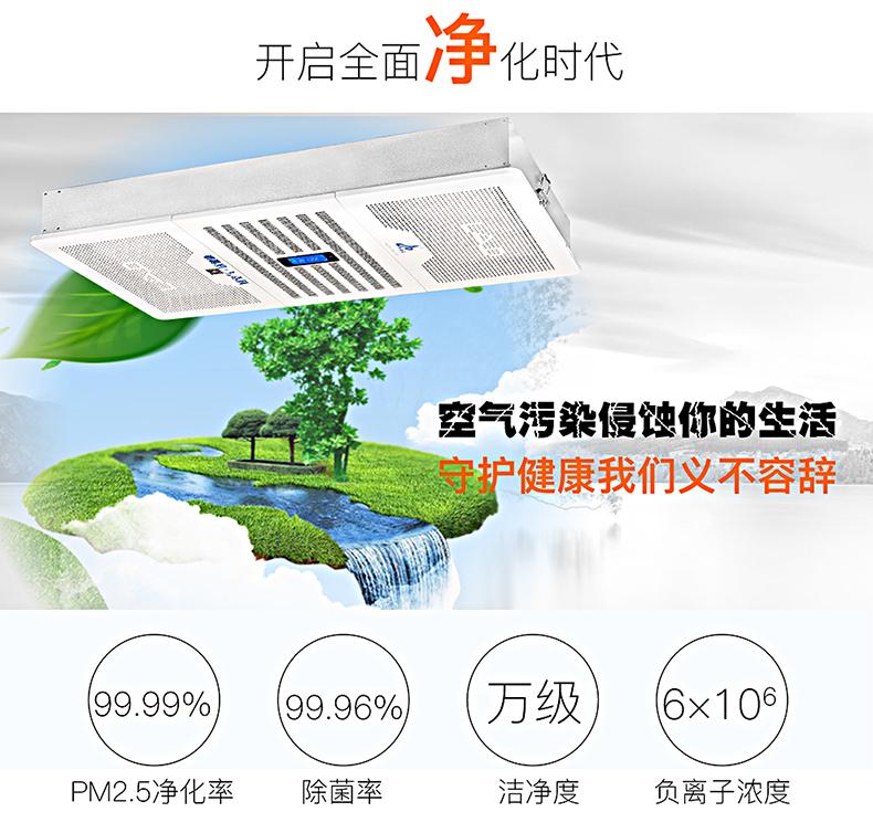 T600吸顶式气氛澳门阳城国际官方网站-980_07.jpg