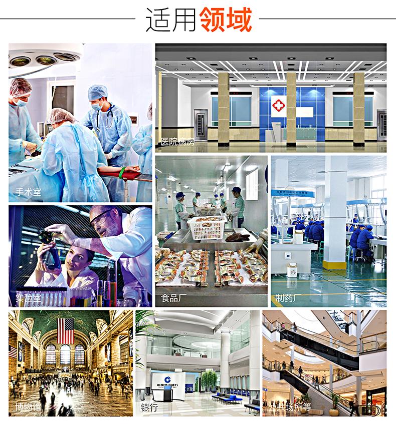 T600吸顶式气氛澳门阳城国际官方网站-980_10.jpg
