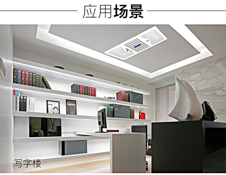 T600吸顶式气氛澳门阳城国际官方网站-980_16.jpg