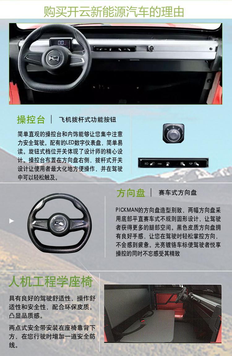 开云详情页修改2_02.jpg