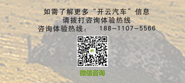 111_08.jpg