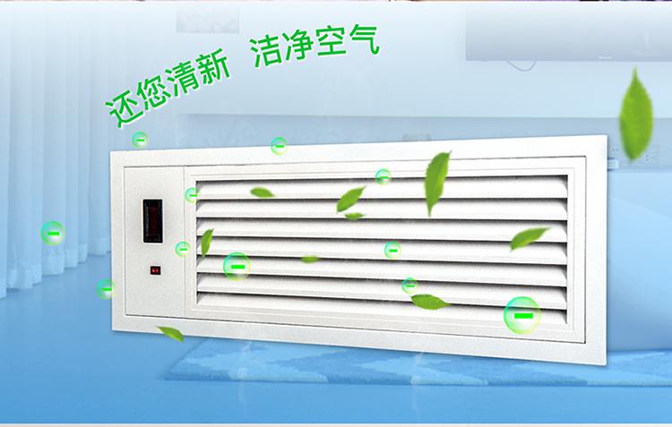 回风口空气净化器-750_05.jpg