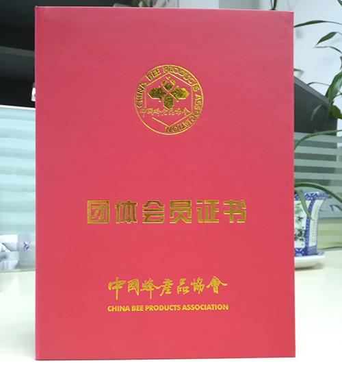 康泰莱荣膺中国蜂产品协会会员单位|新闻动态-上海康泰莱生物医药工程有限公司