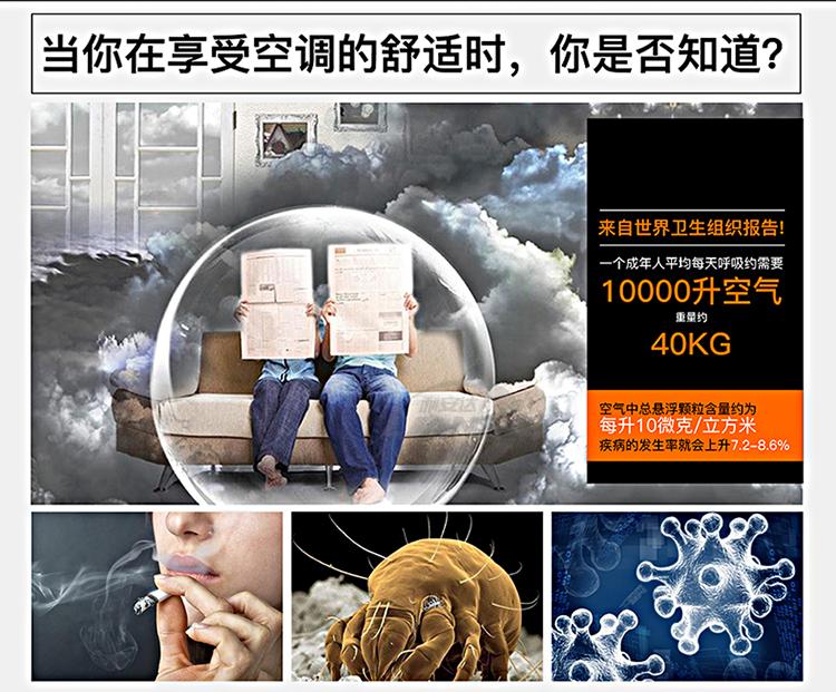 2-管道插入式紫外C气氛消毒器-750.jpg