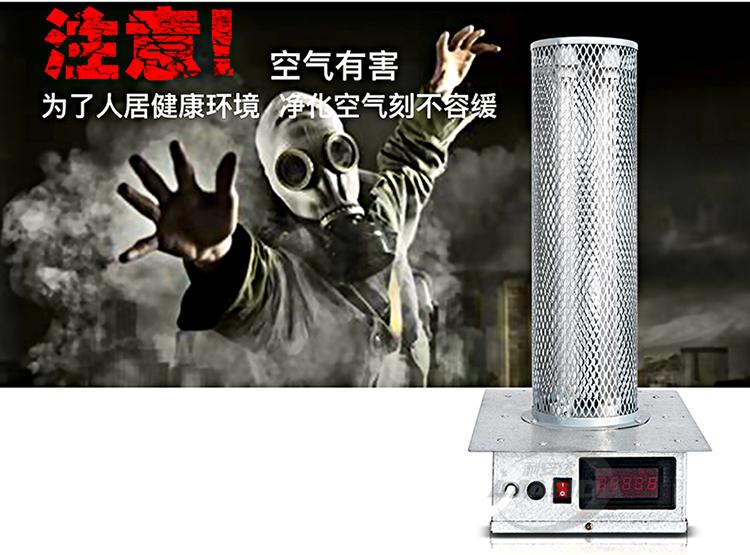 4-管道插入式紫外C空气消毒器-750.jpg