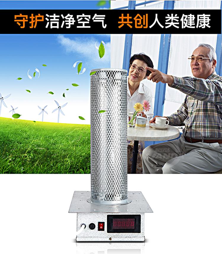 8-管道插入式紫外C空气消毒器-750.jpg