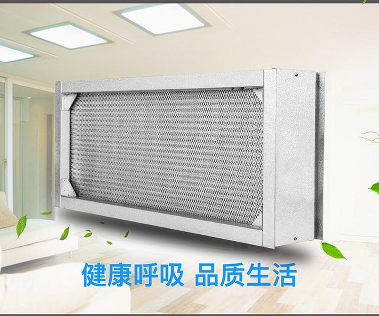 风柜电子式空气消毒器-750_02.jpg