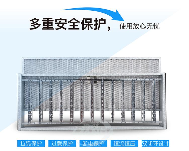 风柜电子式空气消毒器-750_06.jpg