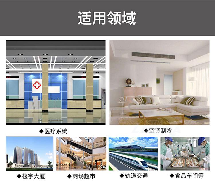 风柜电子式空气消毒器-750_10.jpg