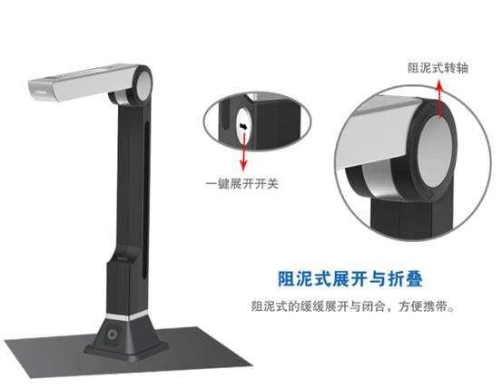 光阵高拍仪WJ1413|光阵-西安宇龙明达电子科技有限公司