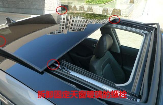 重庆汽车玻璃更换|汽车玻璃更换-重庆聚伟汽车玻璃有限公司