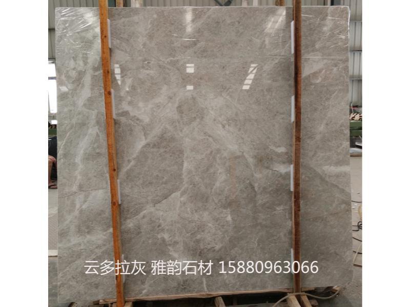 云多拉灰大量供货 行业资讯-南安唯雅石材有限公司