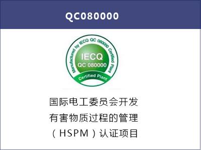 QC080000.jpg