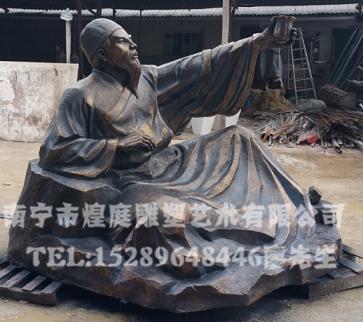 柳州七星公园李白雕塑1.png